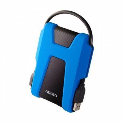 ADATA HD680 2TB External Hard Drive